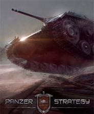 装甲策略 中文破解版