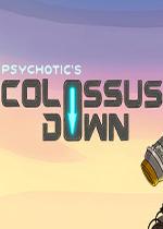 Colossus Down 手机版
