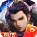 帝仙决 V1.0 安卓版