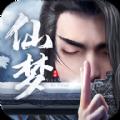 仙梦仙尊录 V1.0 安卓版