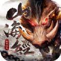 异兽世界伏魔诀 V1.0 安卓版