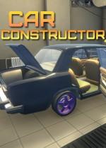 汽车制造商