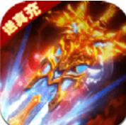 寻龙世界手游安卓版下载-寻龙世界游戏安卓版V1.0下载