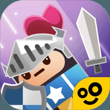合合王国 V1.0.13 ios版