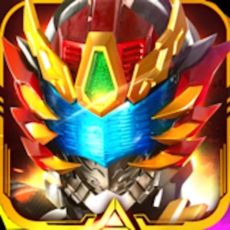 铠甲勇士战神联盟 苹果版