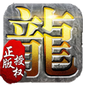 天下星王合击游戏下载-天下星王合击手游免费版下载V1.0
