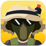 雄关勇者 v1.0 安卓版