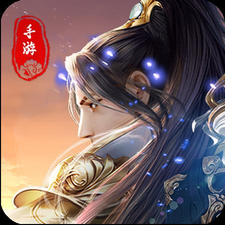 剑御九洲侠侣觉醒手游下载-剑御九洲侠侣觉醒红包版下载V1.0