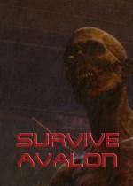 阿瓦隆生存