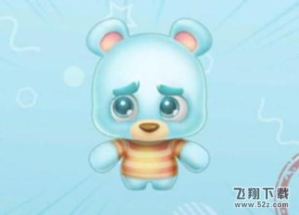 摩尔庄园手游抱抱熊怎么获得-摩尔庄园手游抱抱熊获取攻略