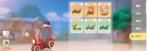 《摩尔庄园手游》骑车方法介绍