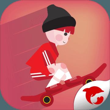 滑板高手 V1.3 安卓版