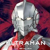 机动奥特曼BE ULTRA V1.0.41 苹果版