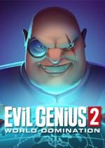 邪恶天才2:统治世界