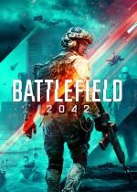 战地2042 全DLC整合版