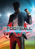 我们的足球 全DLC整合版