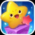 星星大逃亡 V1.0 安卓版