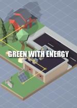 绿色能源 绿色版