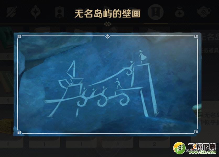 《原神》海岛壁画位置一览