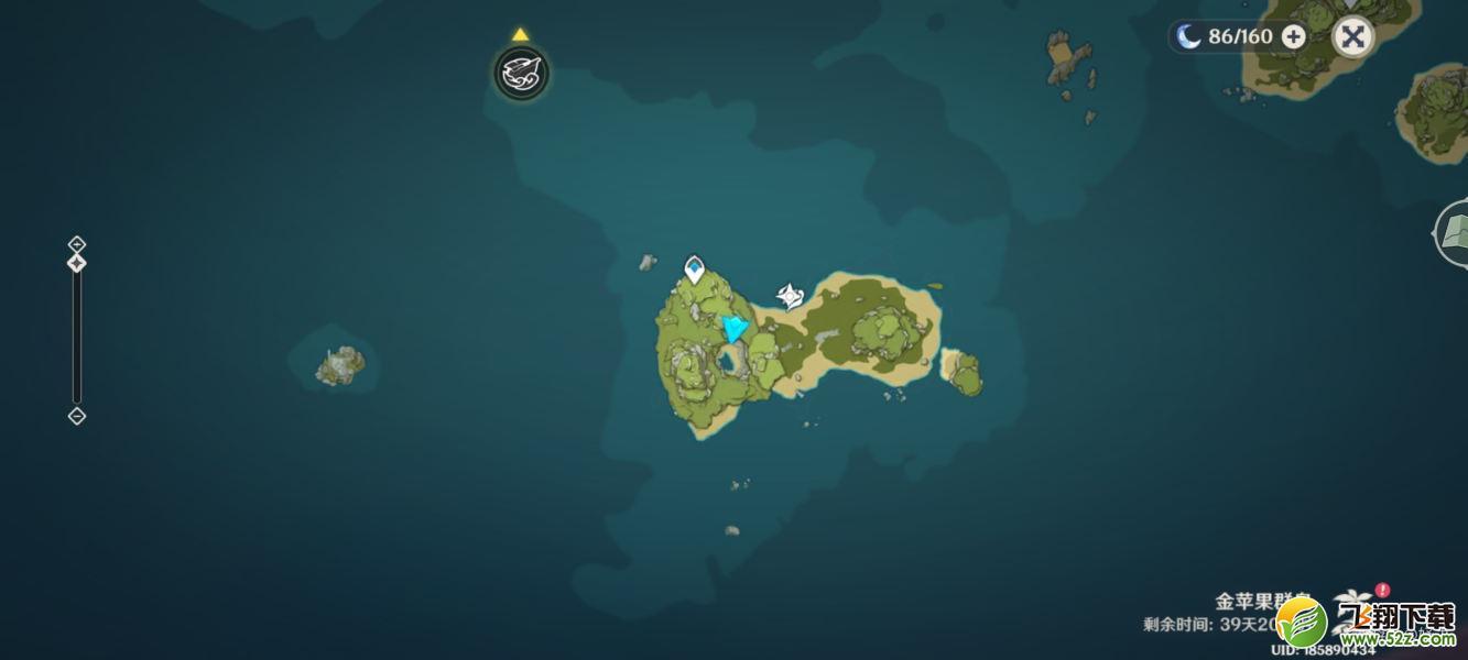 《原神》危危岛倒悬的遗迹任务怎么完成