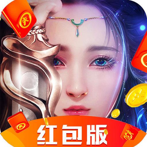 幻域大唐 V1.0 安卓版