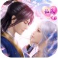 幻世九歌山海万灵 V1.0 安卓版