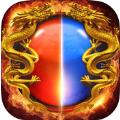 龙城传奇之复古打金手游最新版下载-龙城传奇之复古打金安卓版下载V1.0