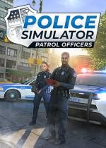 警察模拟器:巡警 绿色版
