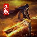 铁血阵地之百战传世 V1.0 安卓版