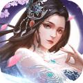 一剑斩仙之仙界传说 V1.0 安卓版