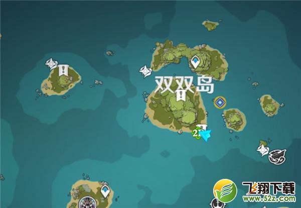 《原神》双双岛魔环解密玩法攻略