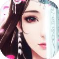 仙战妖皇 V1.0 安卓版