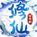 御剑寻仙百练封神 V1.0 安卓版