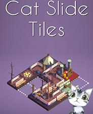 Cat Slide Tiles
