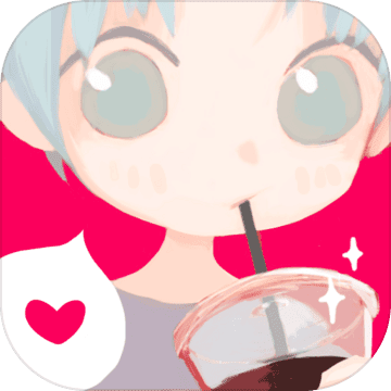 恋恋奶茶小铺
