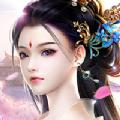 剑动情缥缈 V1.0 安卓版