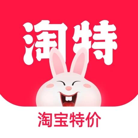 淘特 V4.3.0 苹果版