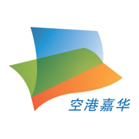 空港嘉华 V3.2.41 苹果版