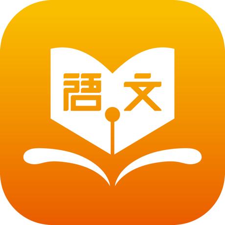学子成听书 V1.0.0 苹果版