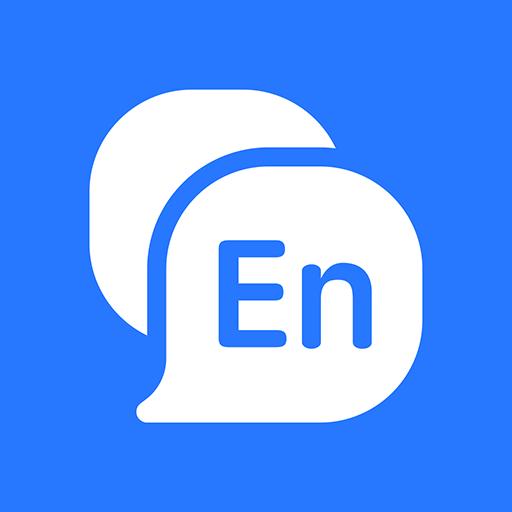 英语四级考试宝 电脑版