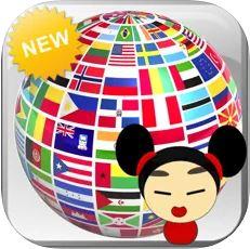 口译员 V5.0 苹果版