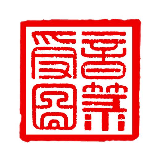 音箓受图 V1.0.1 鸿蒙版