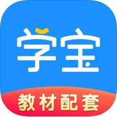 学宝 V6.3.12 苹果版