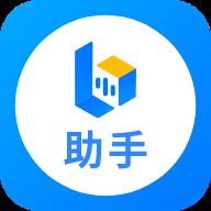 小艺帮助手 V1.3.7 苹果版