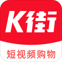 K街 V2.0.5 安卓版