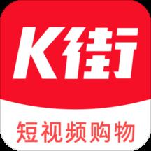 K街 V2.0.5 网页版