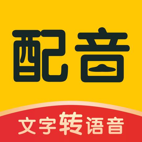 配音鸭 V1.2.5 安卓版