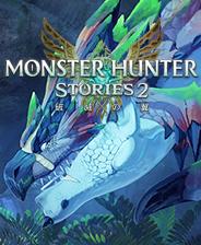 怪物猎人物语2:毁灭之翼
