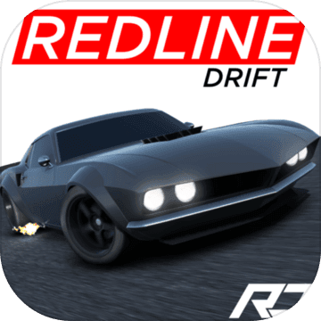 红线漂移 V1.35 免费版