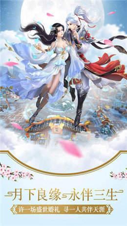 千妖幻灵红包版游戏截图